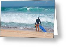 Banzai Pipeline Aqua Dream Greeting Card