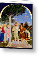 Baptism Of Christ - Oil On Canvas Greeting Card