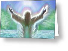 Baptism Of Yshuah Greeting Card