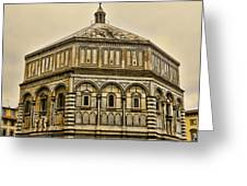 Baptistry - Florence Italy Greeting Card