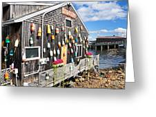 Bar Harbor Restaurant Greeting Card