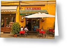 Bar San Giusto Greeting Card