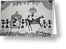 Baraat - The Wedding Procession Greeting Card