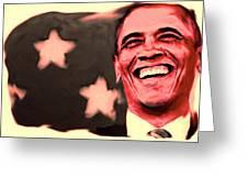 Barak Obama Greeting Card by Parvez Sayed