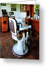 Barber - Barber Chair And Cash Register Greeting Card