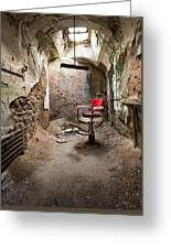 Barber Chair Greeting Card