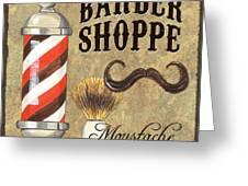 Barber Shoppe 1 Greeting Card