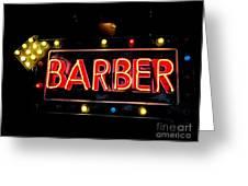 Barber This Way Greeting Card