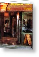 Barber - West Village Barber Shop Greeting Card