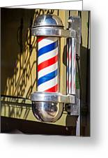 Barbershop Greeting Card