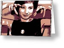 Barbra Streisand - Brown Pop Art Greeting Card