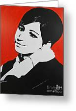 Barbra Streisand Greeting Card