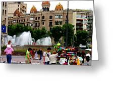 Barcelona - Abstract - Plaza De Catalunia Greeting Card