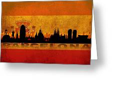 Barcelona City Greeting Card