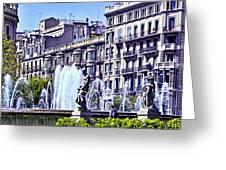 Barcelona Fountain Greeting Card