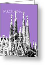 Barcelona Skyline La Sagrada Familia - Violet Greeting Card