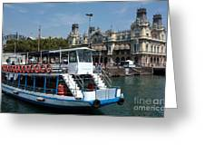 Barcelona Waterfront Greeting Card