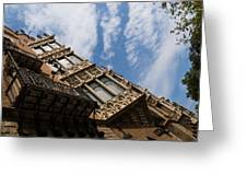 Barcelona's Marvelous Architecture - Avenue Diagonal Facade Greeting Card