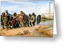 Barge Haulers On The Volga 1870-1873 Greeting Card