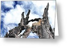 Bark To The Sky Greeting Card