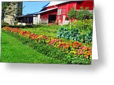 Barn And Garden Greeting Card