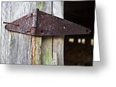 Barn Hinge 1 Greeting Card