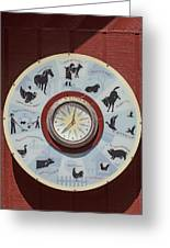 Barn Yard Clock Greeting Card