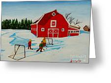 Barn Yard Hockey Greeting Card