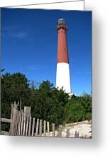 Barnegat Lighthouse Greeting Card