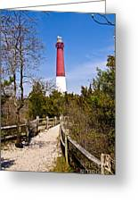 Barnegat Lighthouse II Greeting Card