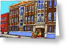Baron Byng High School 4251 St. Urbain Street Plateau Montreal City  Scene Carole Spandau Montreal A Greeting Card