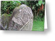 Barriles Carved Stone Indian Greeting Card