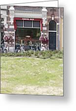 Bartok Park In The Center Of Arnhem Greeting Card