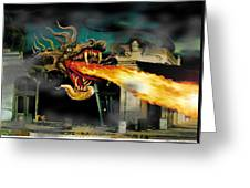 Barton The Mutant Salamander Greeting Card