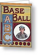 Baseball Abc Greeting Card by McLoughlin Bros