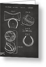 Baseball Construction Patent 2 - Gray Greeting Card