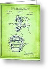 Baseball Mask Patent Green Us2627602 A Greeting Card