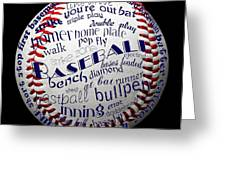 Baseball Terms Typography 1 Greeting Card