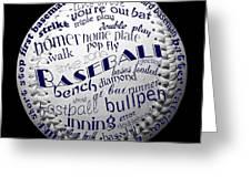 Baseball Terms Typography 2 Greeting Card