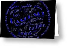 Baseball Terms Typography Blue On Black Greeting Card