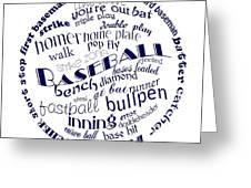 Baseball Terms Typography Blue On White Greeting Card