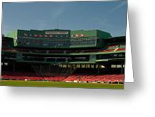 Baseballs Hollowed Ground Greeting Card