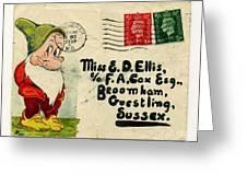 Bashful Letter Greeting Card