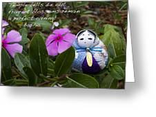Basho Haiku 2 Greeting Card