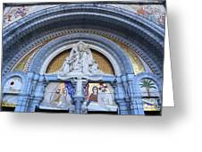 Basilica Of Our Lady Of Lourdes Greeting Card