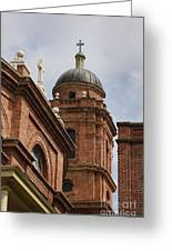 Basilica Of Saint Lawrence Steeple Greeting Card