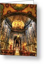 Basilica Parroquial Greeting Card