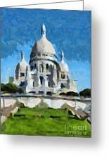 Basilica Sacred Heart- Paris Greeting Card