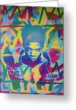 Basquiat Greeting Card