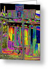 Bath House Pop Art Greeting Card